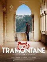 Ciné philo : Tramontane Réalisateur Vatche Boulghourjian (2016) Durée 1h45