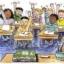 Y-a-t-il une science de l'éducation,  des lois naturelles de l'éducation ?