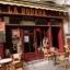 Café philo d'Auch